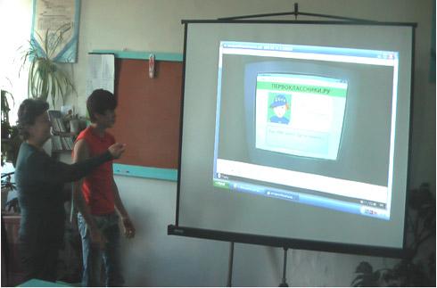 Использование информационных технологий в работе классного руководителя