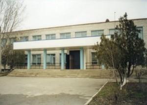 Школа №10 хутор Перевальный