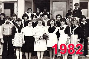 Выпускники школы Перевального 1982 учебный год