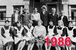 Выпускники школы Перевального 1986 учебный год