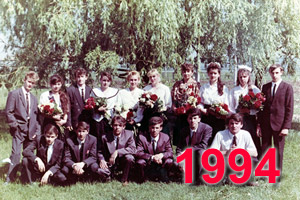 Выпускники школы Перевального 1994 учебный год