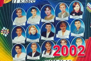 Выпускники школы Перевального 2002 учебный год