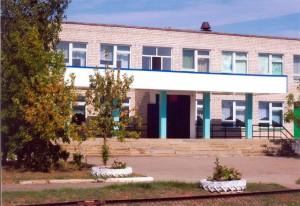 Здание школы №10 хутора Перевальный