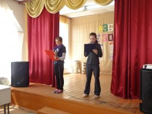 Ведущие-юидовцы Шапарюк В., Бахитова Ф.