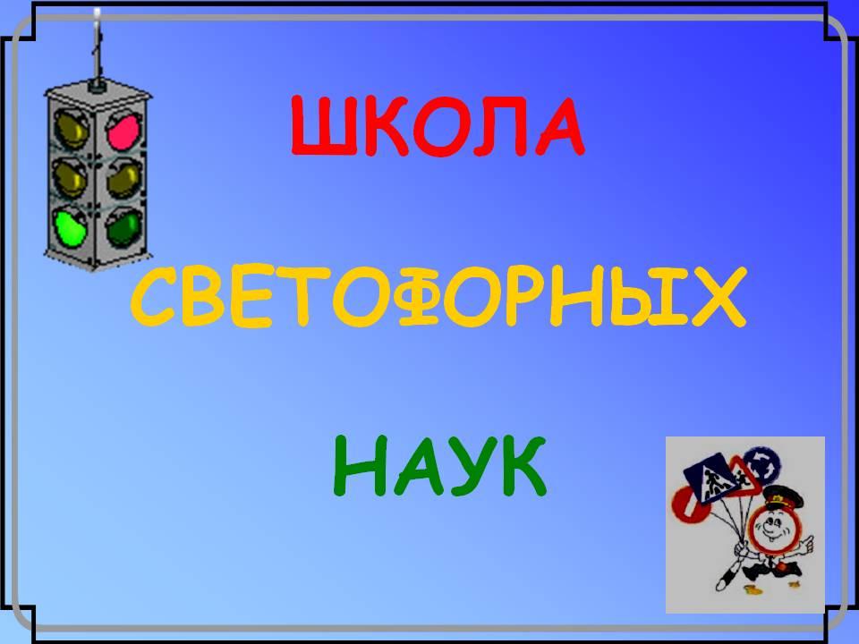 C:\Users\Marat\Desktop\004.jpg