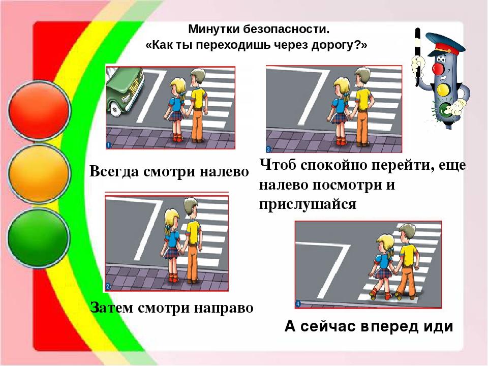 C:\Users\Marat\Desktop\img15.jpg