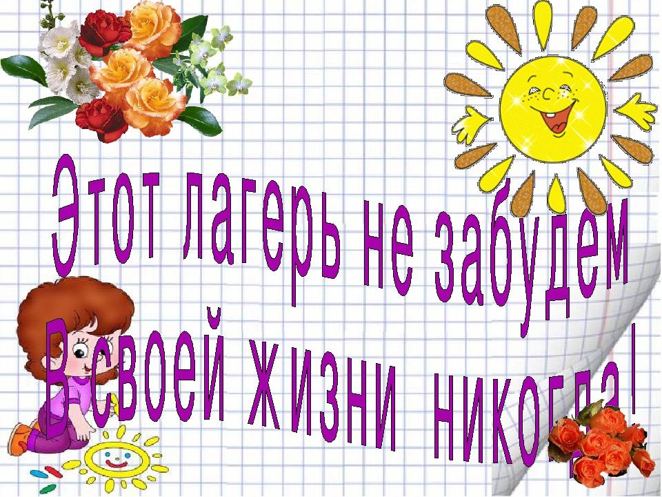 C:\Users\Marat\Desktop\img30.jpg