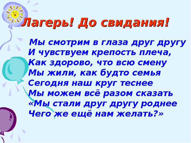 C:\Users\Marat\Desktop\img8.jpg