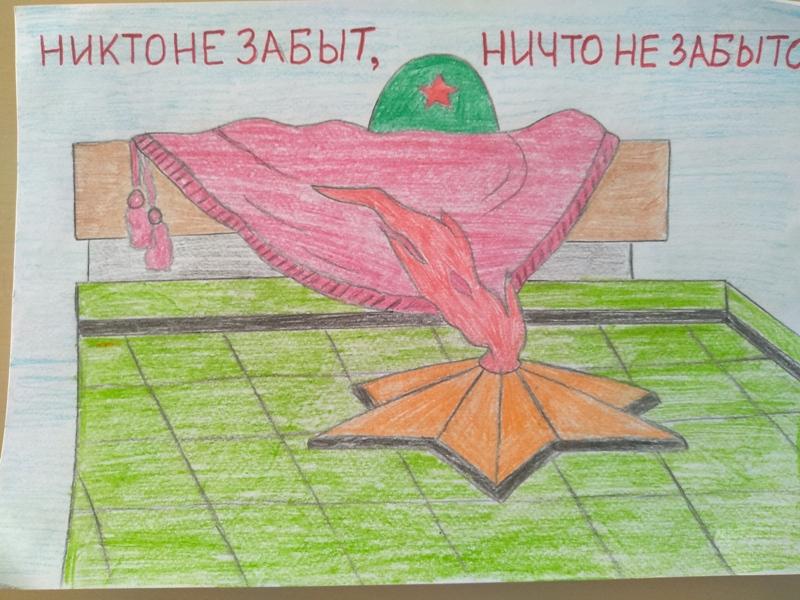 http://locsosh.my1.ru/_ph/2/158759068.jpg