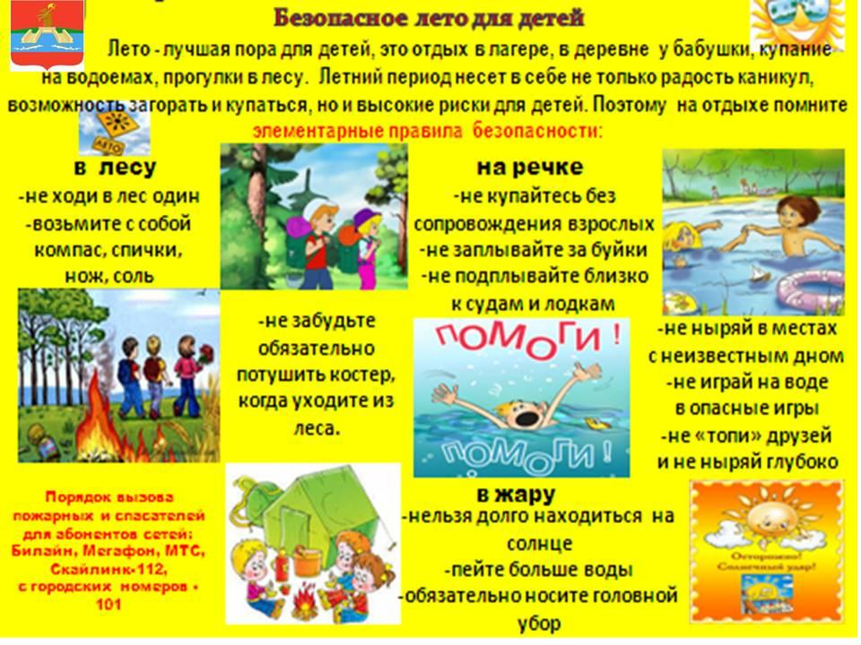 http://rybinsk.ru/images/stories/department/mu-ugohs/foto/2018/07/Bez_Letom_3.JPG