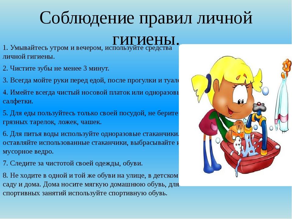 https://ds03.infourok.ru/uploads/ex/095c/000168eb-d0779677/img11.jpg