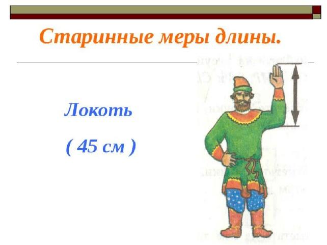 C:\Documents and Settings\Секретарь\Рабочий стол\img6.jpg