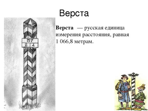 C:\Documents and Settings\Секретарь\Рабочий стол\img7.jpg