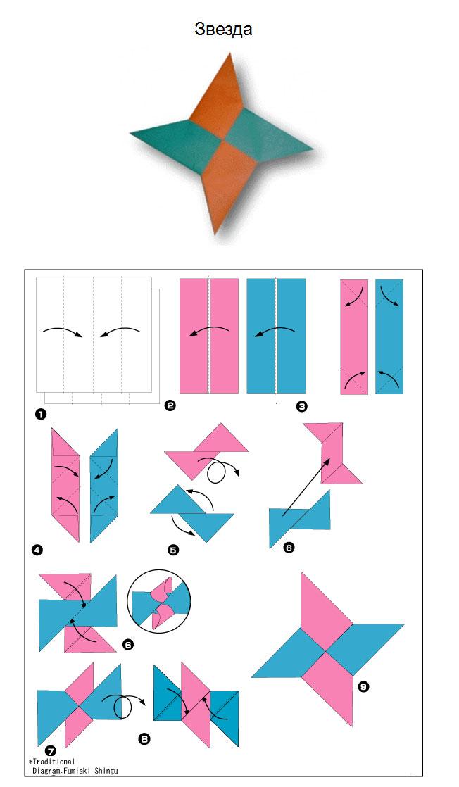 C:\Documents and Settings\Секретарь\Рабочий стол\origami_05.jpg