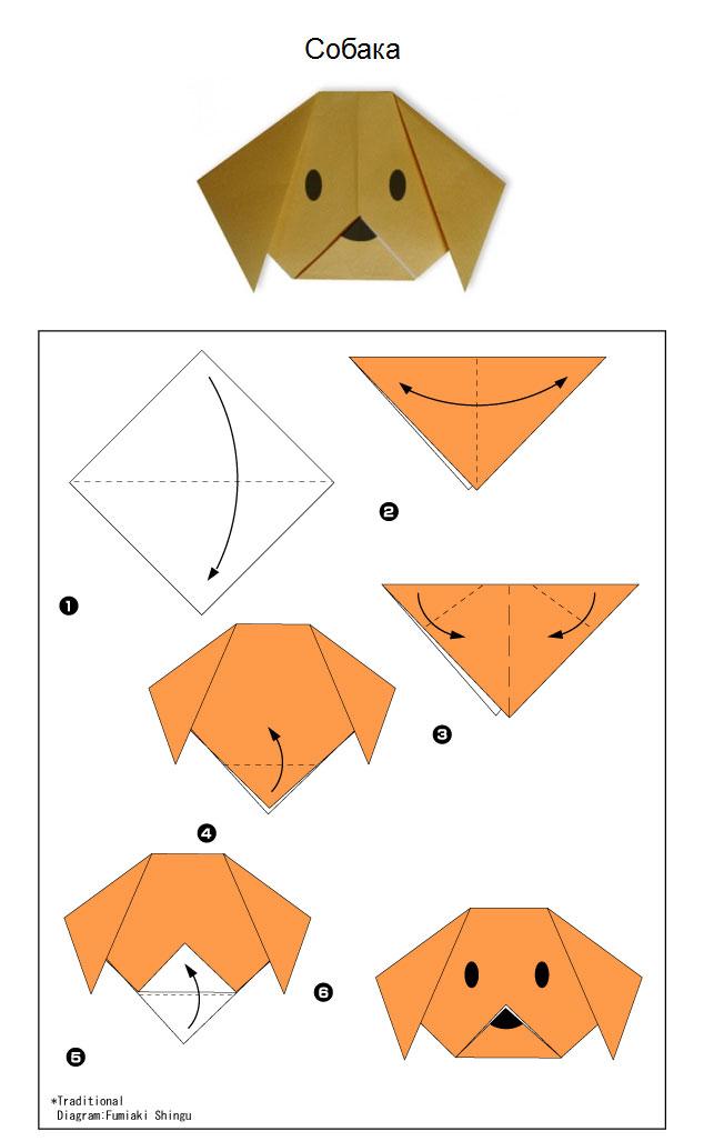 C:\Documents and Settings\Секретарь\Рабочий стол\origami_01.jpg