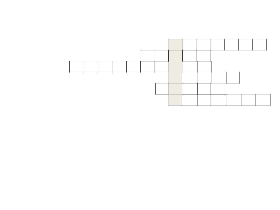 G:\практика\занимательная математика\занятие 2\кр\Слайд1.JPG